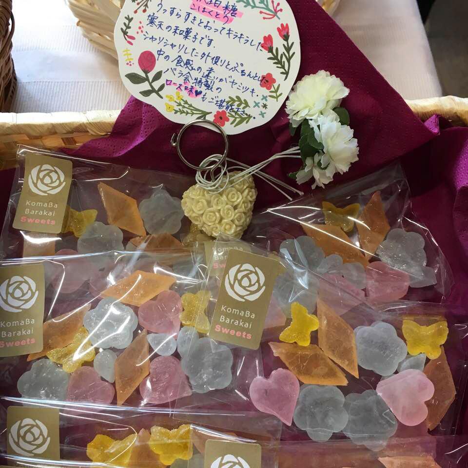 駒場バラ会のお菓子_a0094959_01065805.jpg
