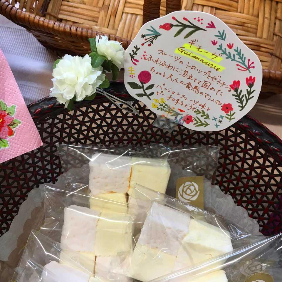 駒場バラ会のお菓子_a0094959_01070134.jpg