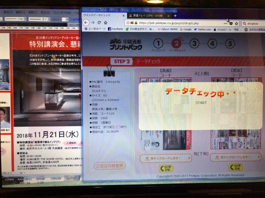 f0028675_20051811.jpg