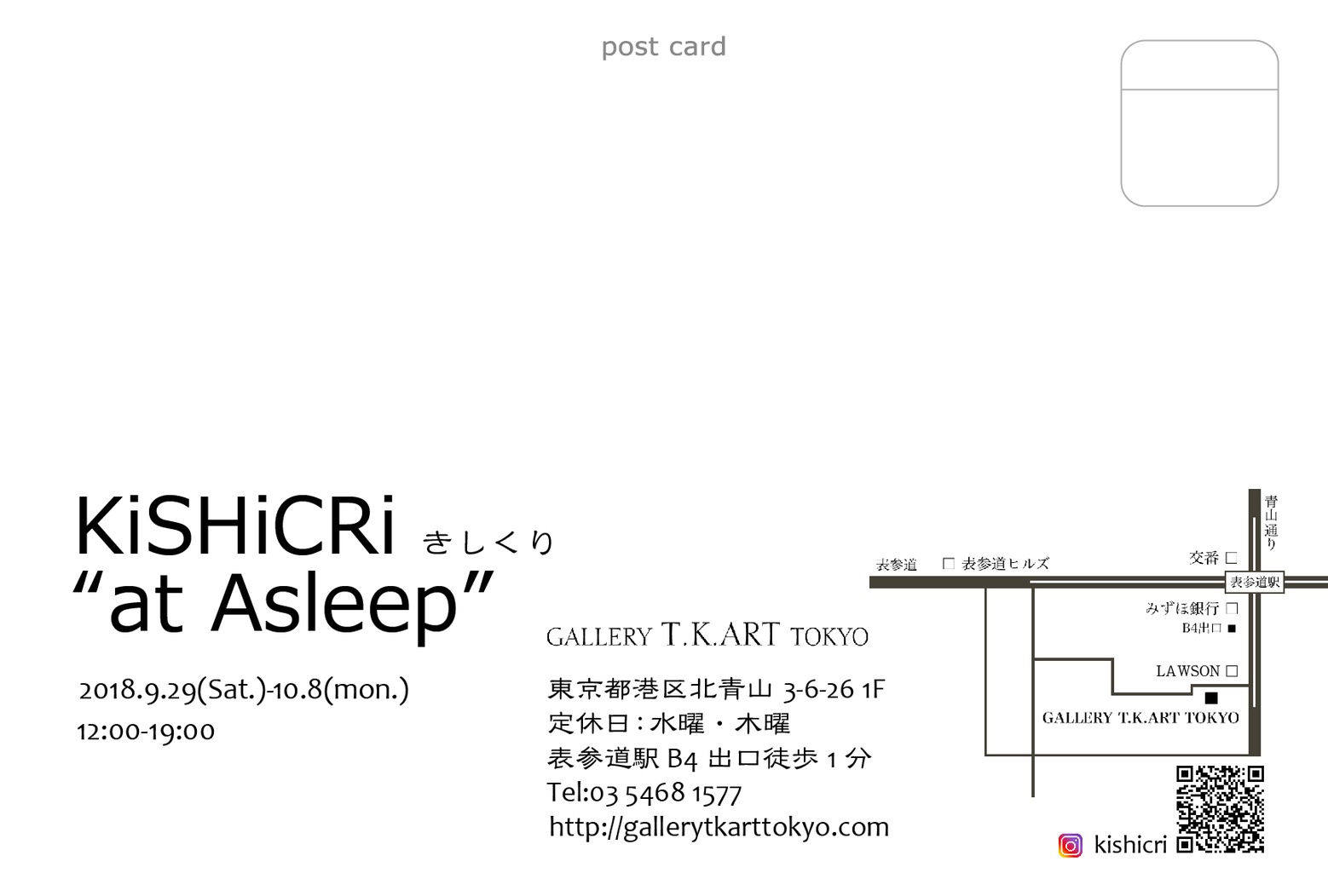KiSHiCRi きしくり \'\' at Asleep\'\'_f0164187_14274971.jpg