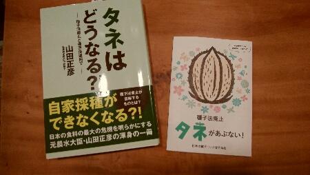 二冊の本_c0161301_1152723.jpg