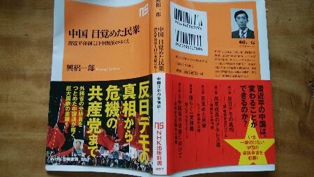 二冊の本_c0161301_1152738.jpg