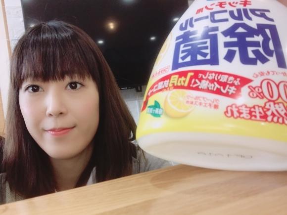 10月16日(火)トミーベーススタッフブログ☆逆輸入LX450d☆_b0127002_11572903.jpeg
