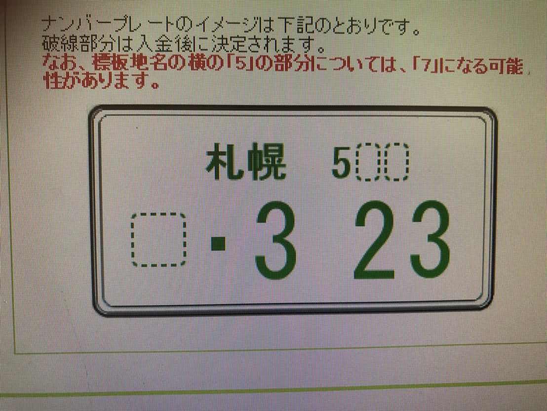 10月16日(火) ランクル200が続々入庫中!! 本店ブログ♪ ランクル ハマー アルファード_b0127002_17520565.jpg