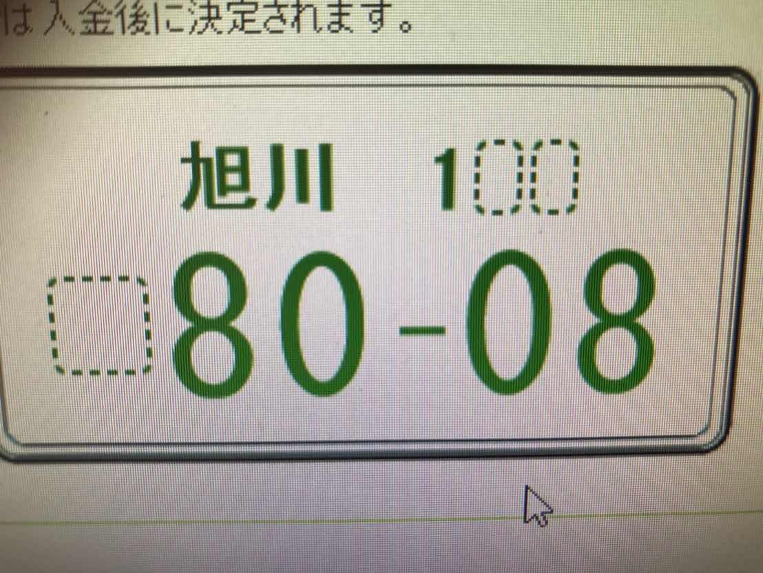 10月16日(火) ランクル200が続々入庫中!! 本店ブログ♪ ランクル ハマー アルファード_b0127002_17562578.jpg