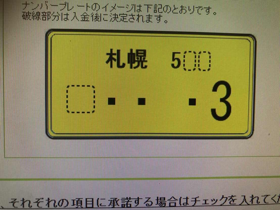 10月16日(火) ランクル200が続々入庫中!! 本店ブログ♪ ランクル ハマー アルファード_b0127002_17575374.jpg