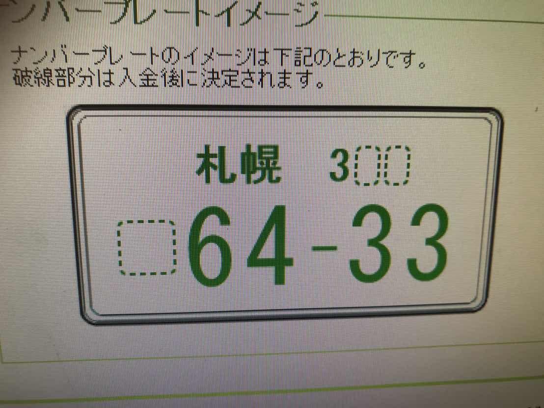 10月16日(火) ランクル200が続々入庫中!! 本店ブログ♪ ランクル ハマー アルファード_b0127002_18000590.jpg