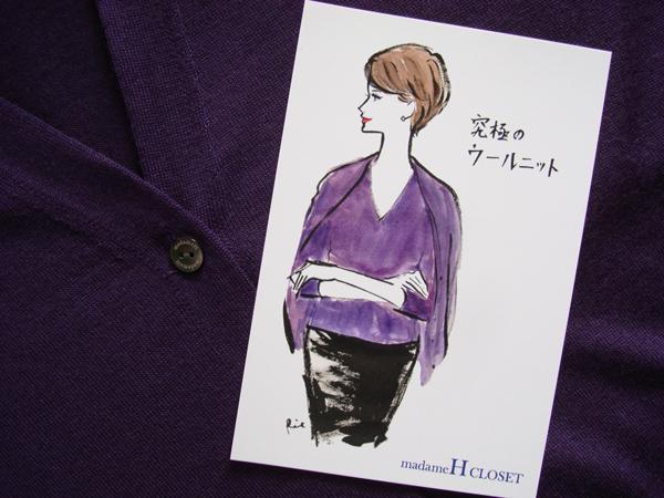 2018年10月第2週コーディネート② - ケチケチ贅沢日記
