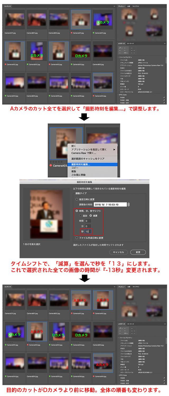 f0274403_00000258.jpg