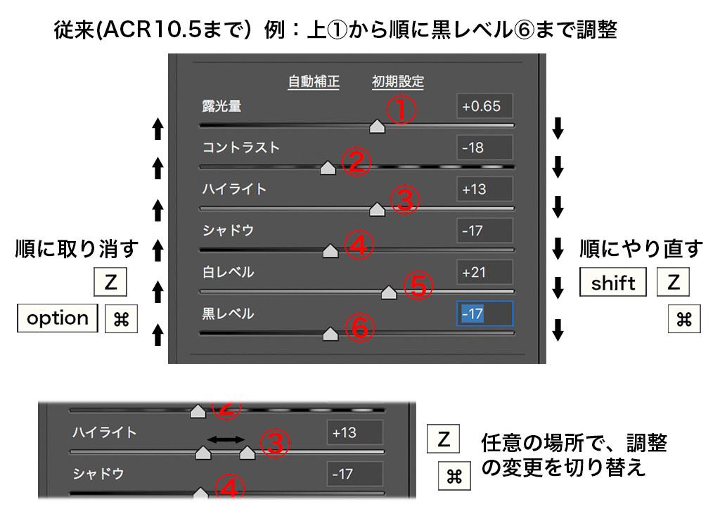 f0274403_01180385.jpg