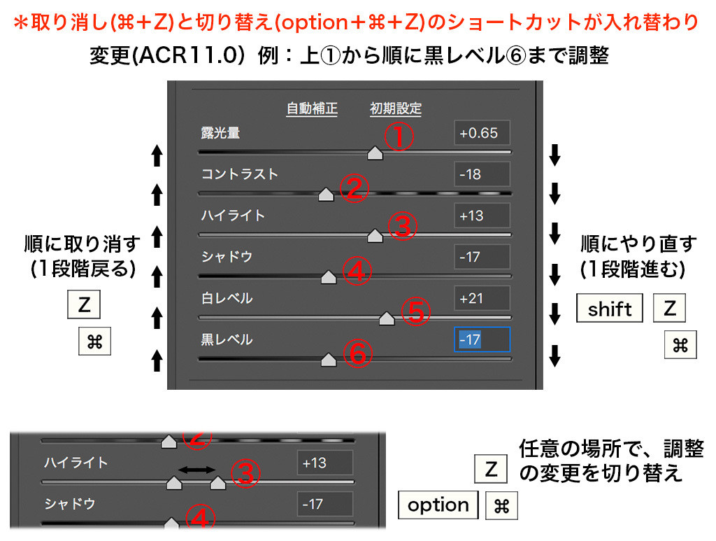 f0274403_01182218.jpg