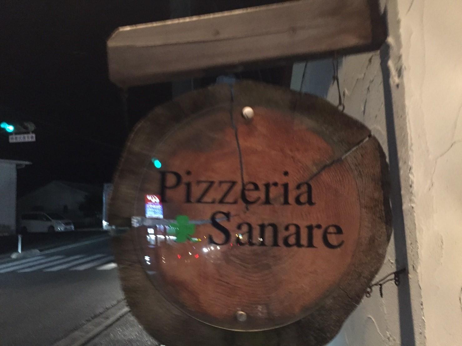 Pizzeria Sanare 取り分けディナー_e0115904_05034338.jpg