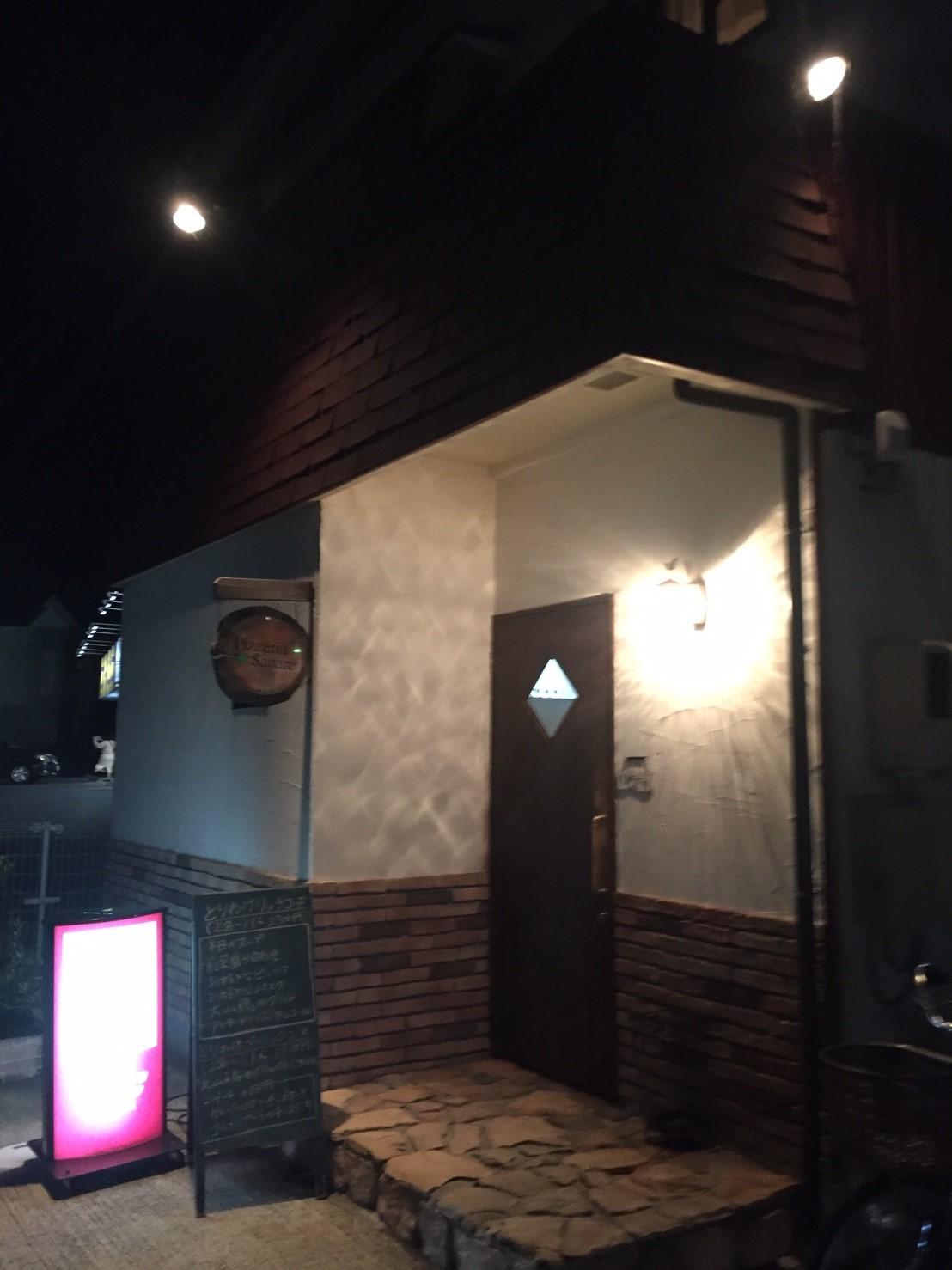 Pizzeria Sanare 取り分けディナー_e0115904_05034445.jpg