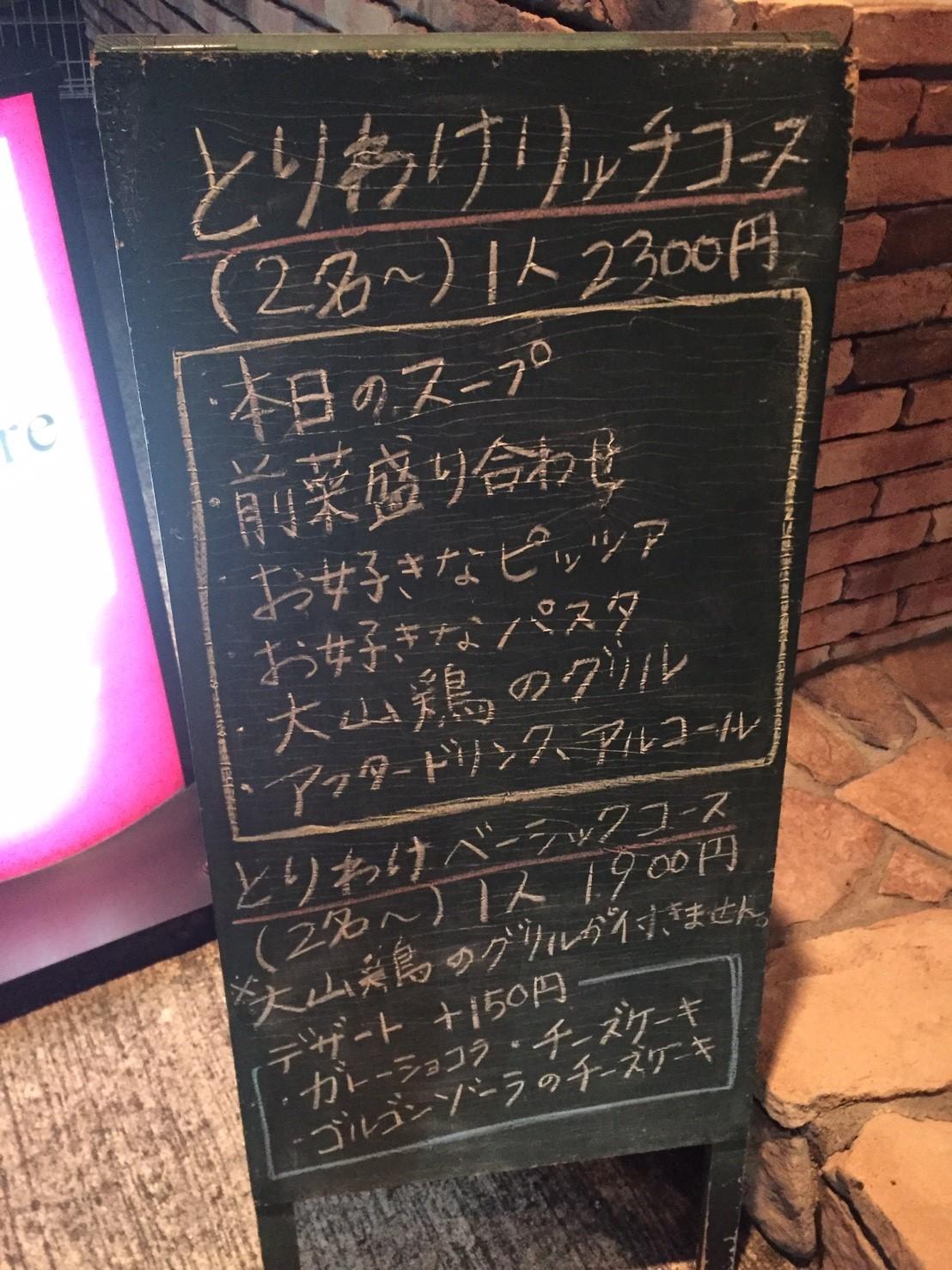 Pizzeria Sanare 取り分けディナー_e0115904_05203590.jpg