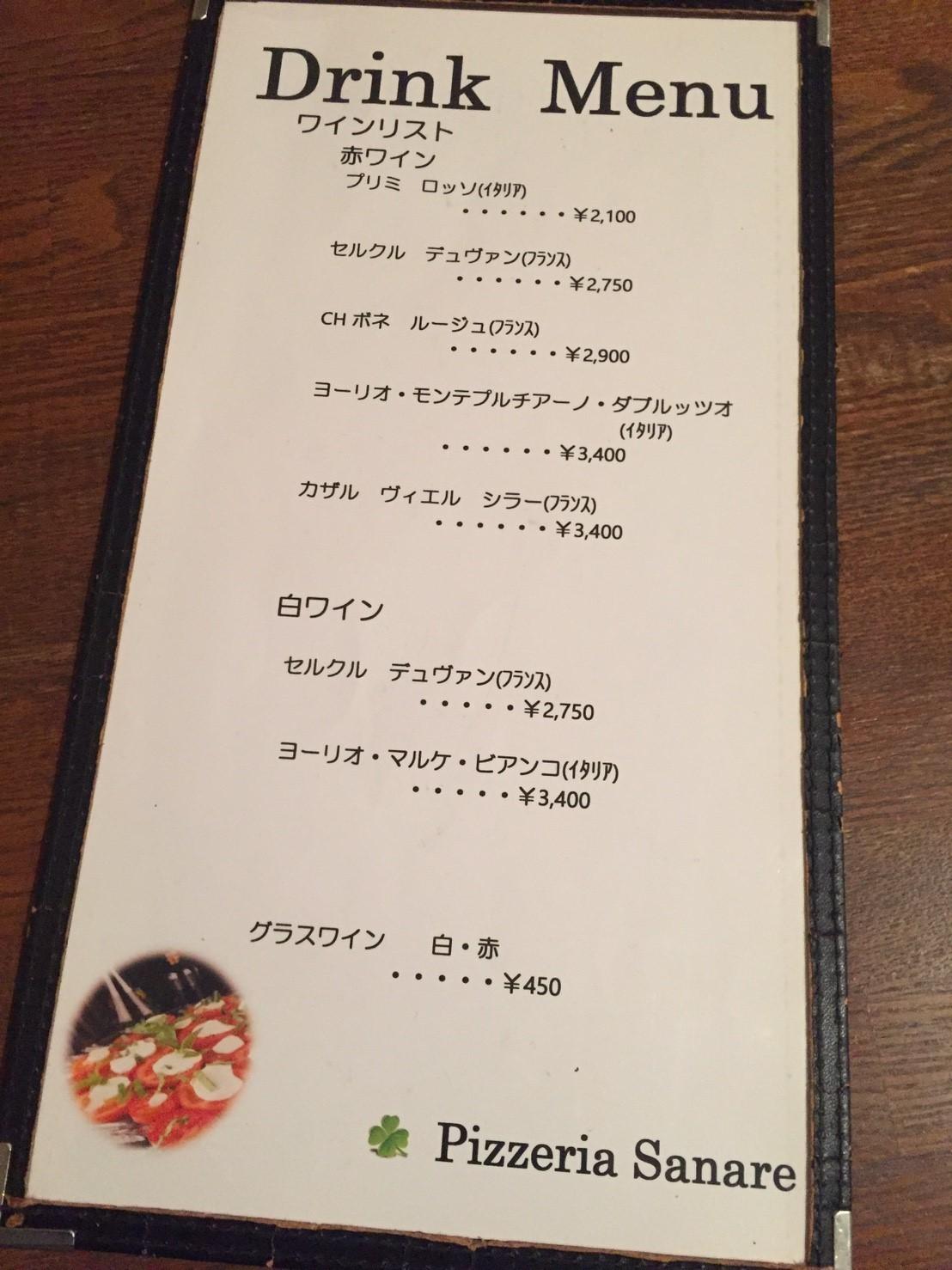 Pizzeria Sanare 取り分けディナー_e0115904_05242159.jpg