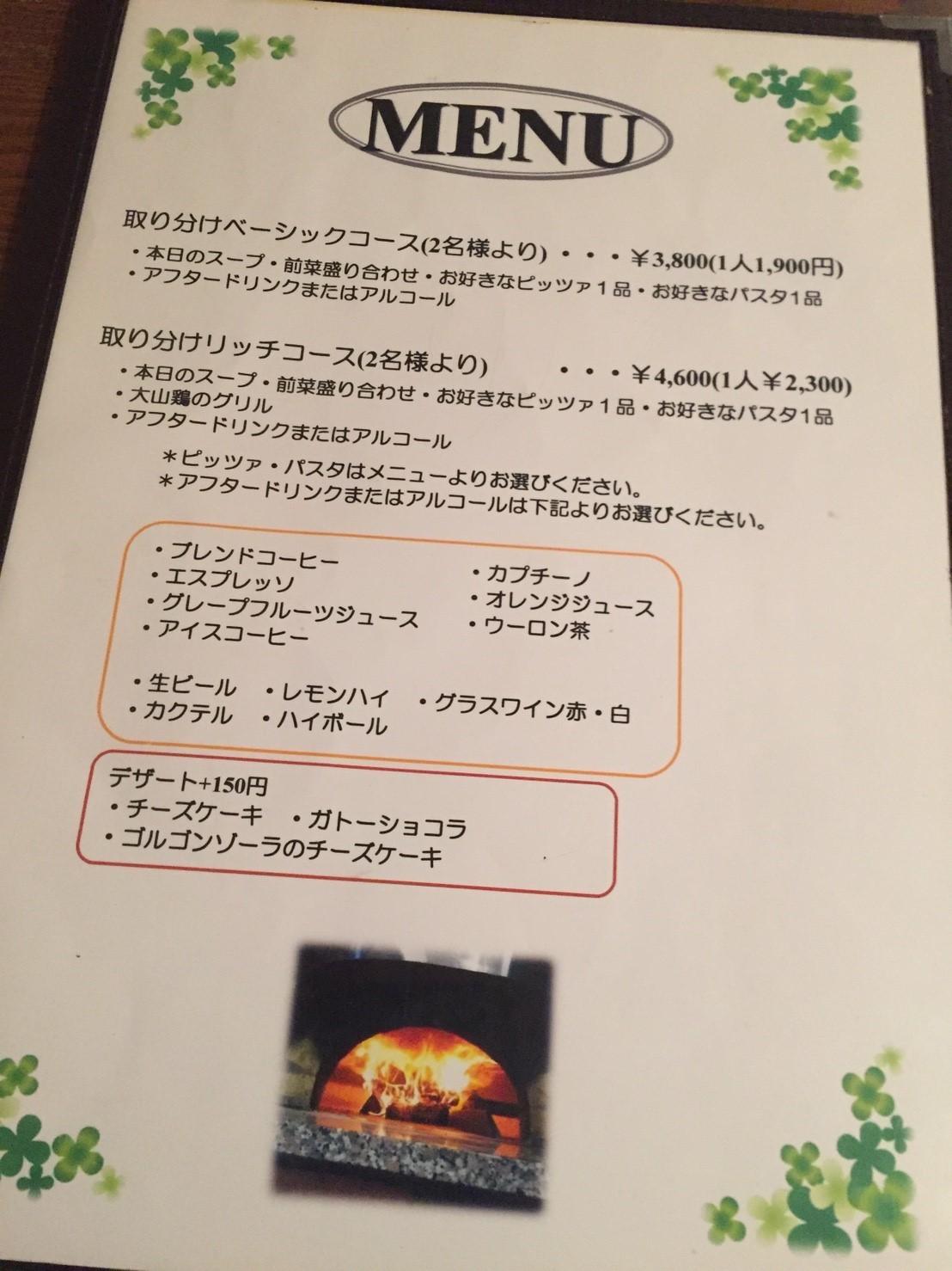 Pizzeria Sanare 取り分けディナー_e0115904_05242195.jpg