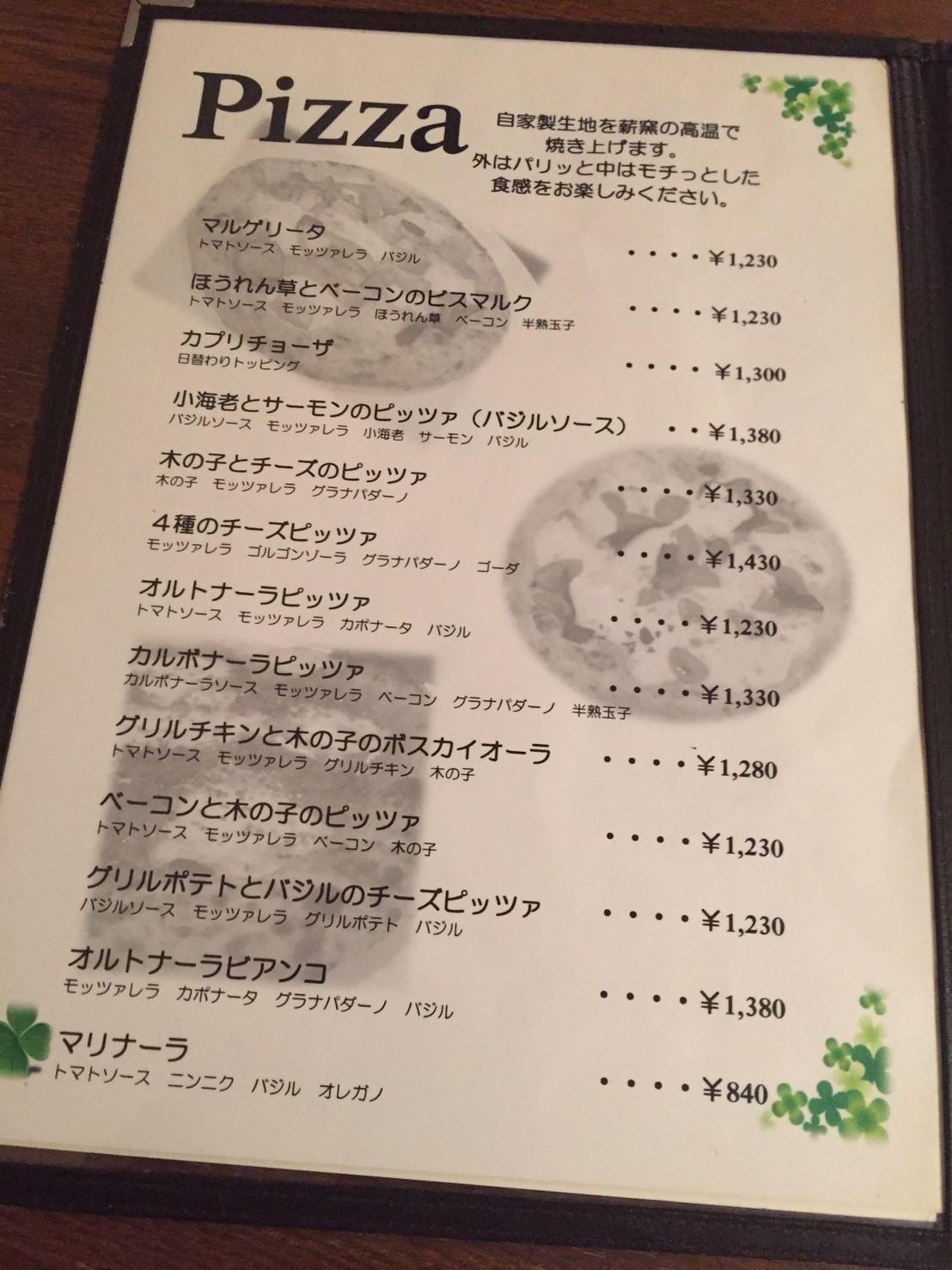 Pizzeria Sanare 取り分けディナー_e0115904_05242269.jpg