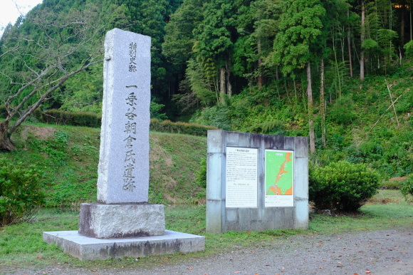 福井の旅_e0000910_12224567.jpg