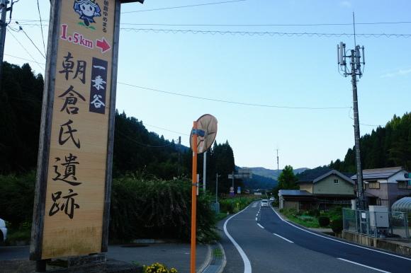 福井の旅_e0000910_12235399.jpg