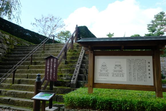 福井の旅_e0000910_13012596.jpg