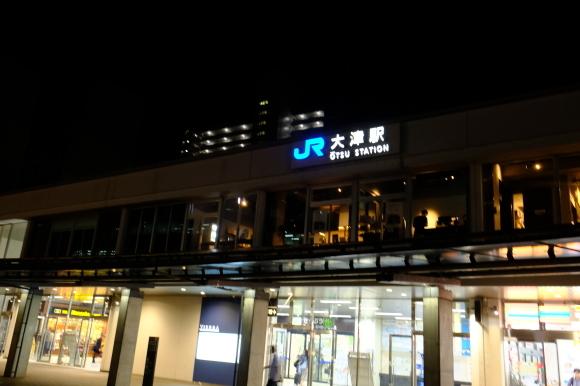 福井の旅_e0000910_13032880.jpg