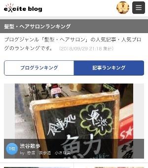 福井の旅_e0000910_13310945.jpg