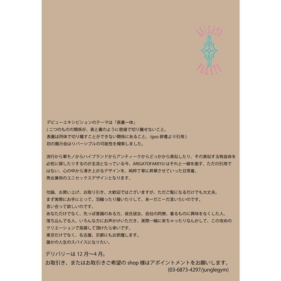 a0125419_20142575.jpg