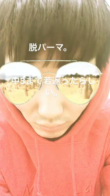 髪チェンしすぎな浜田です。_e0062921_15184881.jpg