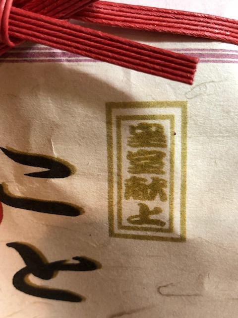 魚沼産コシヒカリでいくら丼_a0359239_07281025.jpg