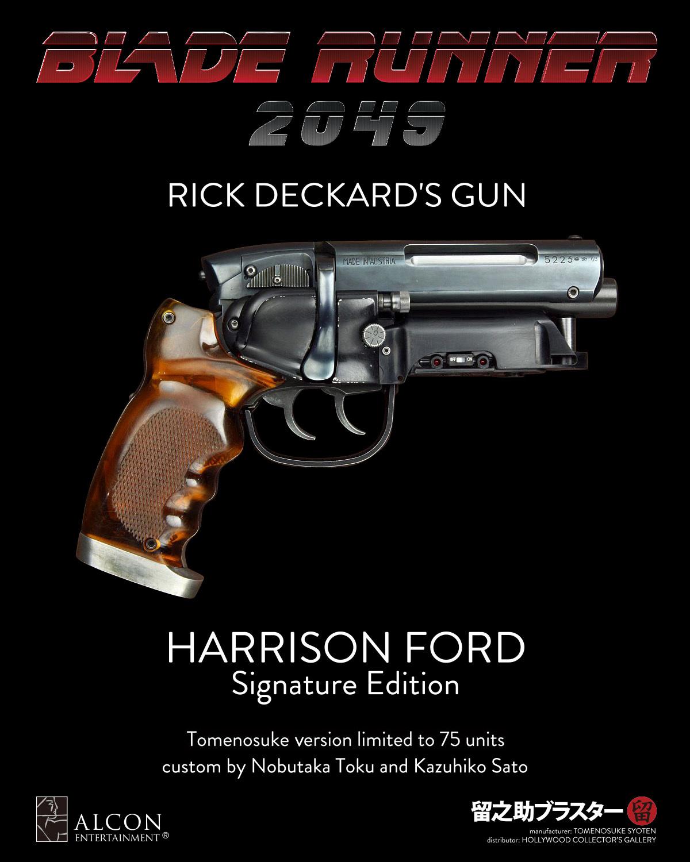 ハリソン・フォード・シグネチャー・エディション、ハリコレにて10月17日正午発売_a0077842_15542285.jpg
