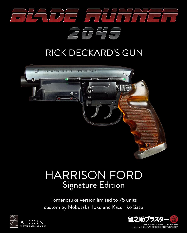 ハリソン・フォード・シグネチャー・エディション、ハリコレにて10月17日正午発売_a0077842_16021313.jpg