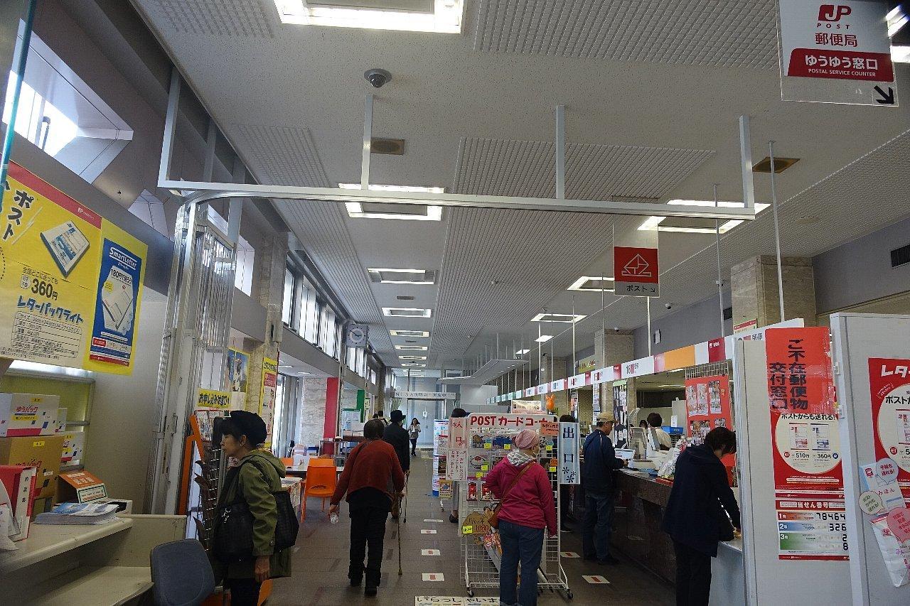 和歌山中央郵便局_c0112559_08135587.jpg