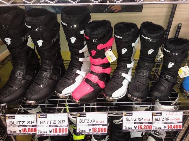 一万円台で買えるブーツ! THOR BLITZ XP 待望の入荷!_f0062361_14415164.jpg