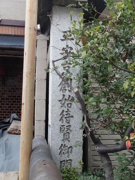 西院春日祭観賞ウオーク_b0044663_19055638.jpg