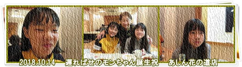 a0052666_1259216.jpg
