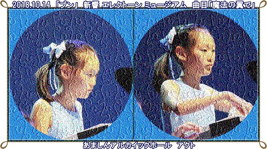 a0052666_1312192.jpg