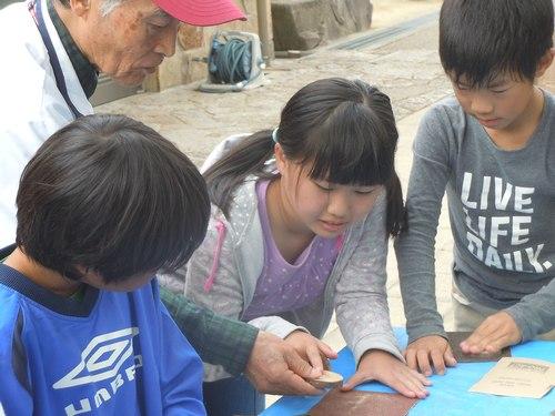 里山に学ぶ子供たち_b0102572_16111856.jpg