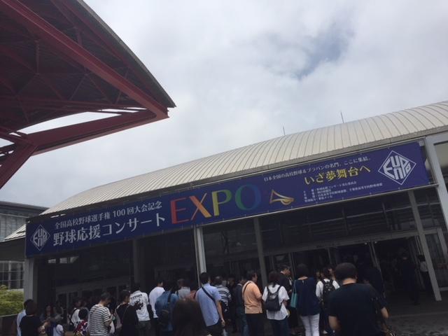 野球応援コンサートEXPO 2018_b0187479_2115644.jpg
