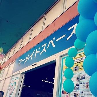 夢FESTAに出店しました_a0046888_20474214.jpg