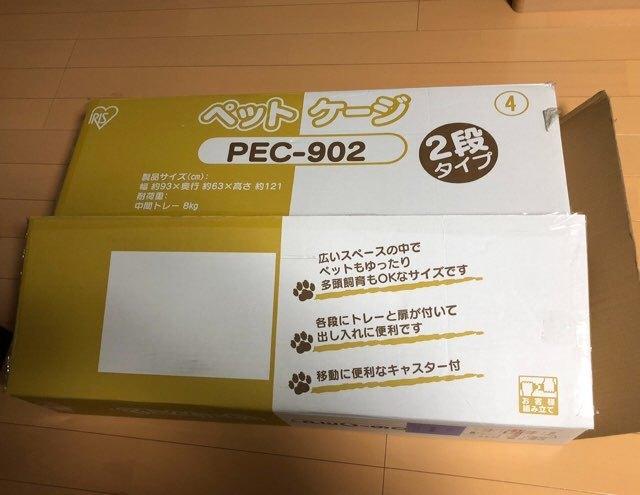 b0035391_21500269.jpeg