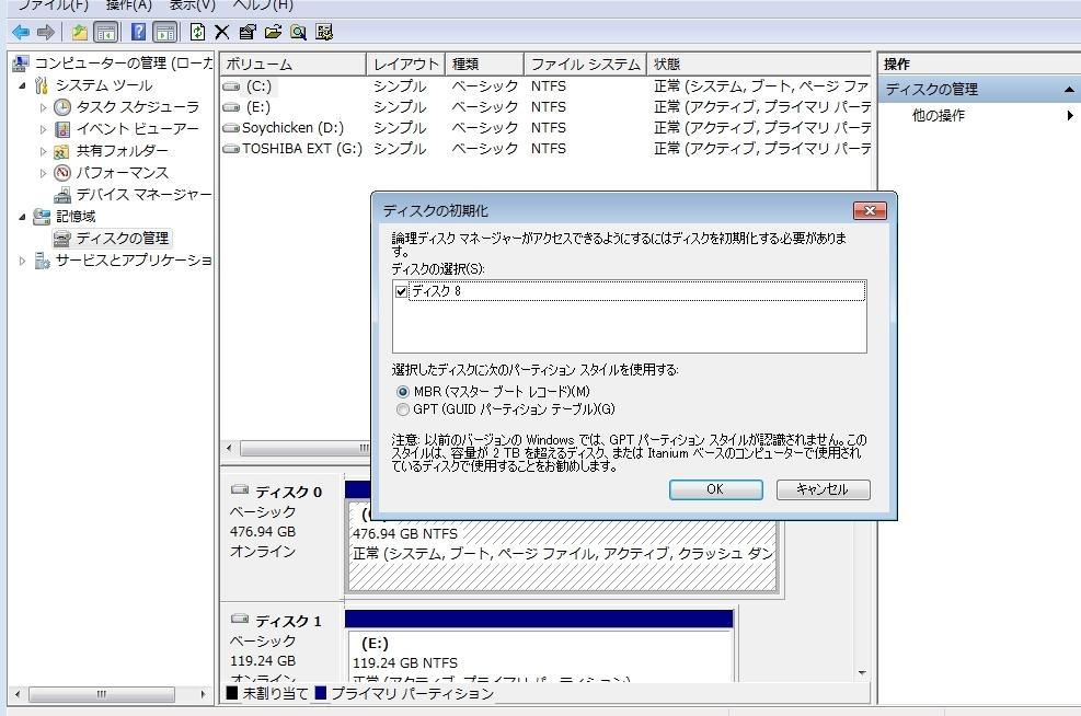 b0013293_00283371.jpg