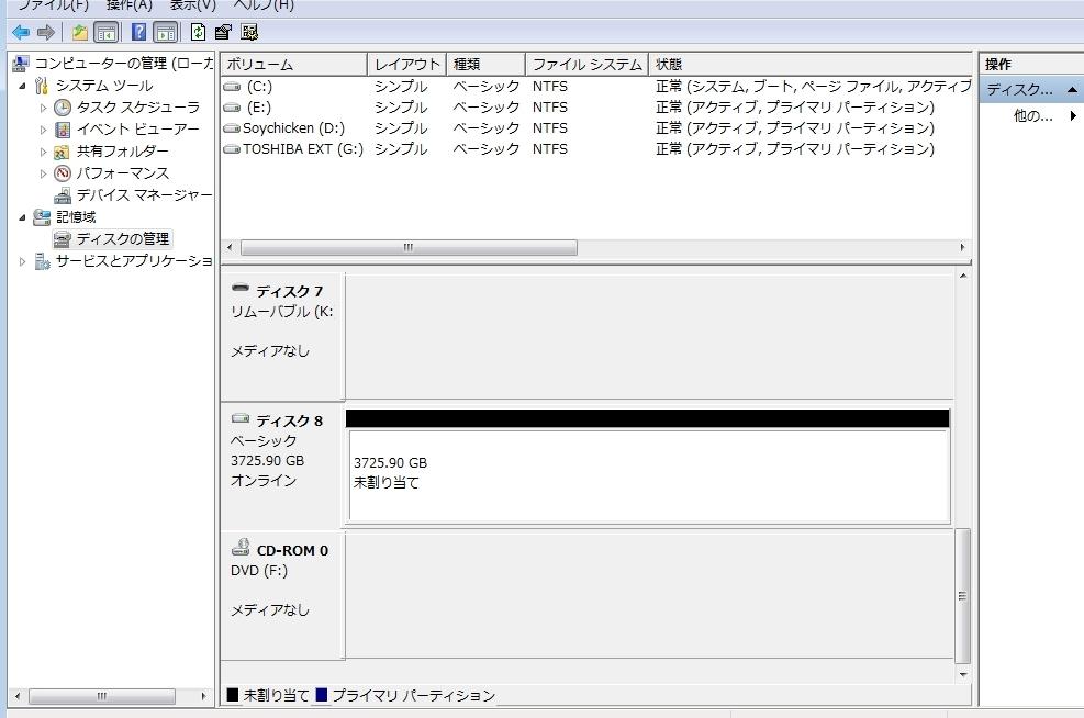 b0013293_00284832.jpg