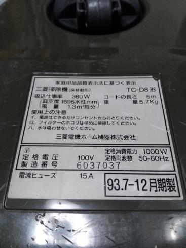 f0200498_16310009.jpg