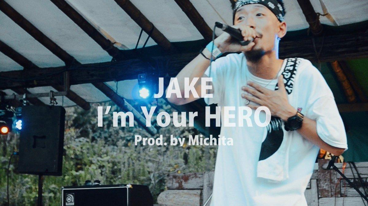 JAKE「I\'m Your HERO - Single」_e0115904_23390398.jpg