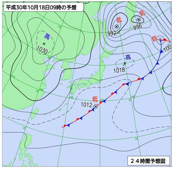 気象庁ホームページのトップページが変わりました_c0025115_22364933.jpg