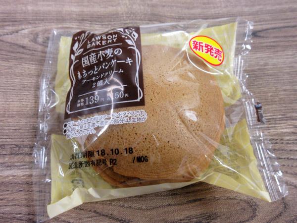 国産小麦のもちっとパンケーキ アーモンドクリーム2個入り@ローソン_c0152767_15171937.jpg