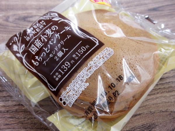 国産小麦のもちっとパンケーキ アーモンドクリーム2個入り@ローソン_c0152767_15180464.jpg