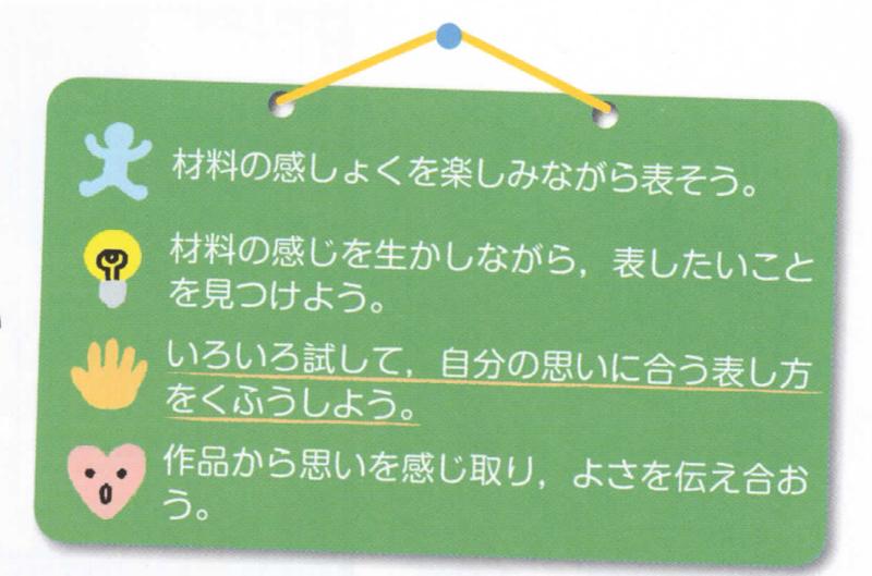 f0253467_20262792.jpg