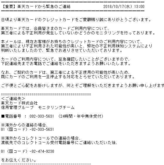 e0146484_20121710.jpg