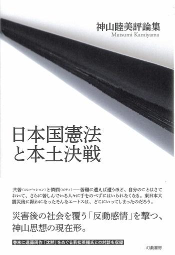 10月の新刊発売日確定_d0045404_10552981.jpg